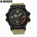 CASIO カシオ G-SHOCK ジーショック Gショック 腕時計 時計 メンズ アナログ デジタル MASTER OF G マスターオブG MUD…
