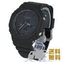 CASIO カシオ / G-SHOCK ジーショック GA-2100-1A1 アナデジ オールブラック 腕時計 メンズ カーボンコアガード【あす…