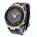 CASIO/カシオ G-SHOCK/ジーショック GST-S100G-1A腕時計 Gスチール メンズ【あす楽対応_東海】