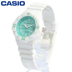 CASIO / カシオ LRW-200H-3C ダイバーズルック チープカシオ ホワイト グリーン 腕時計 クオーツ レディース ボーイズ メンズ アナログ チプカシ 【あす楽対応_東海】