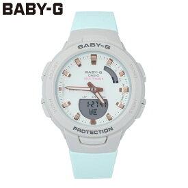 CASIO カシオ Baby-G ベビージー ベビーG 腕時計 時計 レディース アナログ デジタル アナデジ G-SQUAD Gスクワッド ジースクワッド 防水 カジュアル アウトドア スポーツ グレー 灰色 Bluetooth BSA-B100MC-8A プレゼント ギフト 1年保証 送料無料