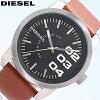 DIESEL/柴油DZ1513/手表/人/防水/模拟/名牌