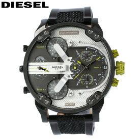 DIESEL ディーゼル 腕時計 時計 メンズ 男性 アナログ クオーツ 電池 GMT 4タイムゾーン MR.DADDY ミスターダディ カジュアル ビジネス 防水 大きい ラバー シリコン ブラック 黒 シルバー 銀 DZ7422 プレゼント ギフト 1年保証 送料無料