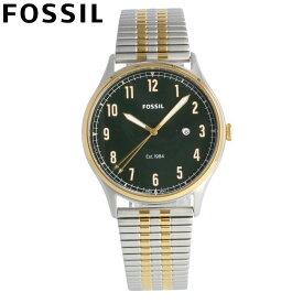 FOSSIL フォッシル 腕時計 時計 メンズ 男性 アナログ クオーツ 電池 3針 シンプル 日付 デイト ヴィンテージ FORRESTER フォレスター カジュアル ビジネス 仕事 防水 ステンレス メタル コンビ グリーン 緑 FS5596 プレゼント ギフト 1年保証 送料無料