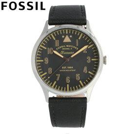 FOSSIL フォッシル 腕時計 時計 メンズ 男性 アナログ クオーツ 電池 3針 シンプル 日付 ヴィンテージ FORRESTER フォレスター カジュアル ビジネス 仕事 防水 レザー 革 ブラック 黒 シルバー 銀 FS5612 プレゼント ギフト 1年保証 送料無料