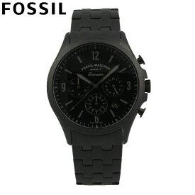 FOSSIL フォッシル 腕時計 時計 メンズ 男性 アナログ クオーツ 電池 クロノグラフ ヴィンテージ FORRESTER フォレスター カジュアル ビジネス 仕事 防水 ステンレス メタル ブレス オールブラック 黒 FS5697 プレゼント ギフト 1年保証 送料無料