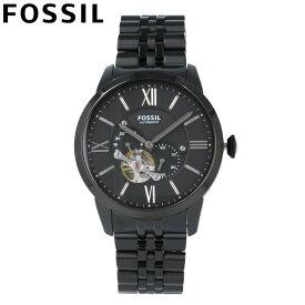 FOSSIL フォッシル 腕時計 時計 メンズ 男性 アナログ 機械式 自動巻き オートマティック メカニカル 3針 スモールセコンド TOWNSMAN タウンズマン カジュアル ビジネス 仕事 防水 ステンレス ブレス ブラック 黒 ME3062 プレゼント ギフト 1年保証 送料無料
