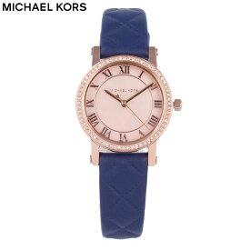 MICHAEL KORS マイケルコース PETITE NORIE ノリー腕時計 時計 レディース クオーツ レザー ネイビー ピンクゴールド シェル MK2696プレゼント ギフト 1年保証 送料無料