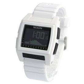 NIXON / ニクソン A1212100 Base Tide Pro ベースタイドプロ 腕時計 メンズ デジタル シリコン ホワイト サーフウォッチ 【あす楽対応_東海】