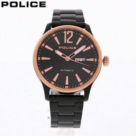 POLICE / ポリス PL.14840JSBR/02M PROTOCOL プロトコル 自動巻き 腕時計 メンズ デイデイト 【あす楽対応_東海】
