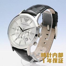 33a0ec87f6 EMPORIO ARMANI / エンポリオアルマーニ クラシックAR2432 / メンズ 腕時計 クロノグラフ【あす楽対応