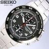 SEIKO/精工SNN193P1/1/5秒计测计时仪