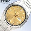 SEIKO/精工5 SNXS81J1/自动卷