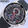 SEIKO/精工VELATURA/berachura SPC007P1/帆船計時器方式搭載1/5秒計測計時儀