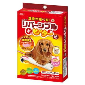マルカン リバーシブルホッとヒーターM(DA-080) (犬猫用ヒーター)【ネコポス不可】