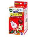 マルカン 保温電球40W(HD-40)【ネコポス不可】