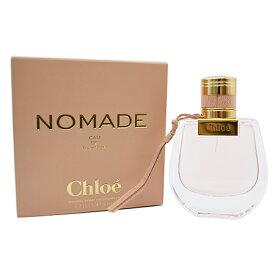 クロエ ノマド EDP SP (女性用香水) 50ml【あす楽対応】【ネコポス不可】