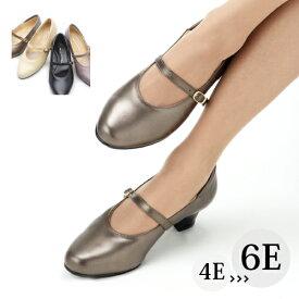 【外反母趾 幅広パンプス 4E 5E 6E】足にしっかりフィットする ベルト付き、フォーマルシーンにも活躍「時見の靴」一本ベルトパンプス 5cm