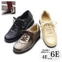 【外反母趾 靴 幅広 4E 5E 6E】ちょっとかっこよく履きこなせる外反母趾対応の快適カジュアルシューズ。「時見の靴」…