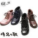 【外反母趾 幅広ブーツ 4E 5E 6E レディース おしゃれ】人気のオブリークヒモ羽根ハイカットにエナメル商品が登場。普…