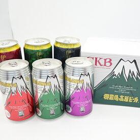 御中元 暑中見舞い 時之栖クラフトビール6種類詰め合わせセット