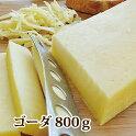 4/3〜4/9までの期間限定!!食べやすくて人気のあるオランダ産リンドレスミモレットがこんな価格で買えちゃいます!!☆おつまみにちょっと贅沢を…☆