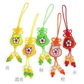 韓国 ハンドメイド 刺繍 ストラップ スマホ 携帯 【105-22B】(1-2)