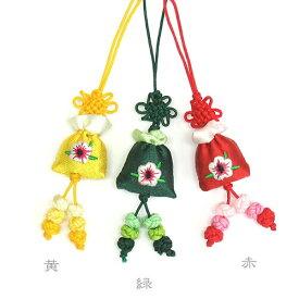 韓国 福を願うポッチュモニ 福袋 ハンドメイド 刺繍 ストラップ スマホ 携帯【105-22C】(1-2)