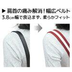 肩や首の負担を軽減幅広(3.8cm)バッグショルダーストラップベルト【170-79】ストライプカバン鞄bagイメージチェンジワイド交換(1-1)