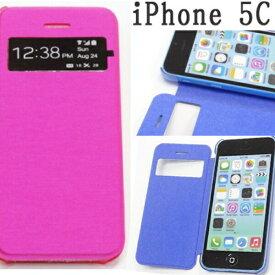 【セール/値下げ】iPhone 5C♪スマートフォン保護カバー【129-20】時間が見えるふた付きケース 手帳型 ダイヤリー(1-1)