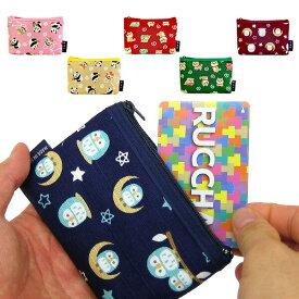 和柄 カードケース 小物入れ レディース【160-80】五色帆布堂 和布日和 日本製 クレジット 会員証(1-2)