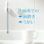 歯磨きコップ&スタンドセット【170-18】洗面所うがいセット取手付きコップマーナ