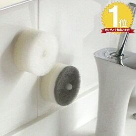 マーナ(Marna) サッと掃除に使える スポンジ 清潔な壁取付け【170-97】吸盤 洗面所 洗面台 掃除 (2-1)