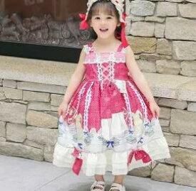 Lolita系 ハロウィン クリスマス キッズ 女児 コスチューム 子供 衣装 ドレス アリス ハロウィン仮装 衣装 子供ドレス 子供 ワンピース 可愛い
