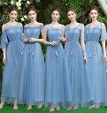 4色選 パーティードレス ワンピース 結婚式 ブライズメイド ドレス Aライン ベアトップ ロング 安い 花嫁