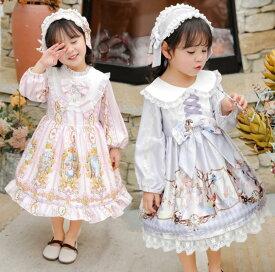 Lolita系 2点セット シャツ ハロウィン クリスマス キッズ 女児 コスチューム 子供 衣装 ドレス アリス ハロウィン仮装 衣装 子供ドレス 子供 ワンピース 可愛い