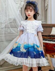 Lolita系 ハロウィン クリスマス キッズ 女児 コスチューム 子供 衣装 ドレス アリス ハロウィン仮装 衣装 子供ドレス 子供 ワンピース 可愛い 女の子ワンピース ドレス カラードレス フラワーガール