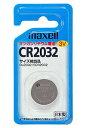 maxell マクセル リチウムコイン電池CR2032.1BS 10個セット
