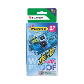 FUJIFILM(フジフィルム) レンズ付フィルム 水に強い写ルンです NEW ウォータープルーフ 27枚撮 LF N-WP3 27SH 1(New Waterproof防水27ショット)水中 カメラ 使い捨て
