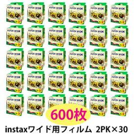 FUJI FILM(富士フィルム)インスタントフィルムinstaxワイド用フィルム【2PX30パック600枚】ワイドフィルム