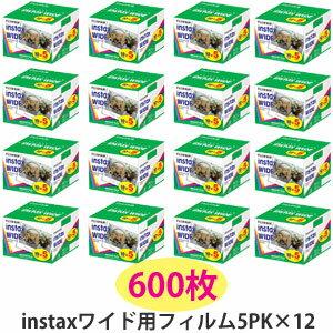 FUJI FILM インスタントフィルムinstax WIDE ワイド用フィルム5本パック(12個)600枚セット