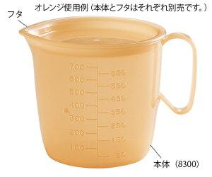 流動食コップ 850mL 本体 オレンジ5個(フタ別売)8300