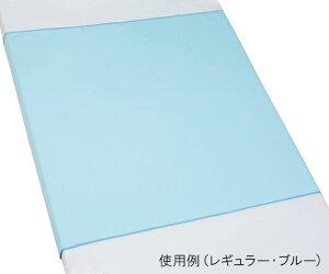 防水シーツ スムースニットタイプ 90×145cm レギュラーサイズ・ブルー 100-01 4571331380605