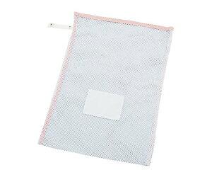業務用洗濯ネット(ロックベルト式)中 500×750mm 5600 4964828106084
