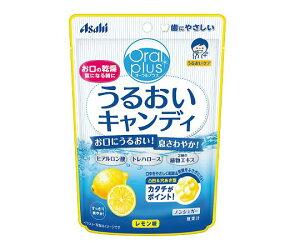 うるおいキャンディ レモン味 4987244188878