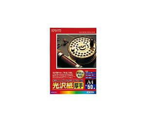 カラーレーザー&カラーコピー用紙 光沢紙・厚手50枚入A4 LBP−FG1310 4901480596556