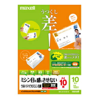 Tokiwa Camera Maxell J21131u3 10 Ultra Micro Perforated Business