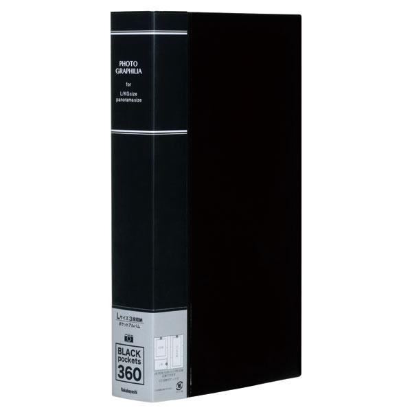 ナカバヤシ ポケットアルバム フォトグラフィリア PHL-1036-D(ブラック)