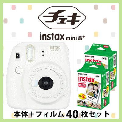 富士フィルム(フジフィルム)チェキinstax mini8+ プラス バニラ+フィルム40枚付き INS MINI 8P VANILLA