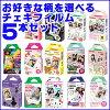 富士膠片富士 cheki 電影 ♪ 最喜歡挑五 5 本書設置 (可愛)